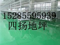贵州环氧地坪