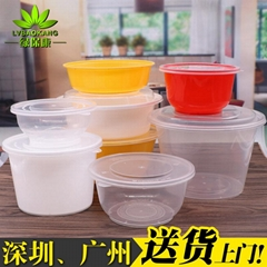 American environmental protection disposable lunch box