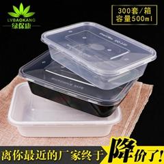 高档长方形一次性饭盒