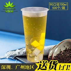 綠保康一次性珍珠奶茶杯子
