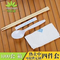 外卖四件套竹筷餐具包定制