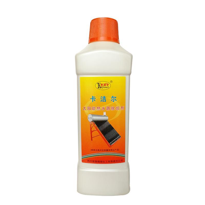 太阳能除垢清洗剂(家庭装) 1