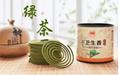 Natural Aroma Incense Coil Greentea