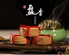Gift Set Good Smell Natural Aroma Sandalwood Incense
