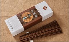 Agarwood scent Household Incense Gift Set