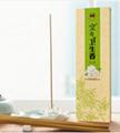 Handmade Incense sticks Jasmine Scent