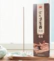 Fresh Air Promotional Item incense