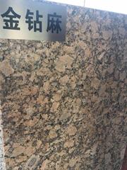 金钻麻石材板材荒料