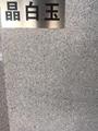 晶白玉石材板材荒料