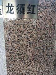 龍須紅石材板材荒料