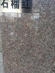石榴红石材板材荒料