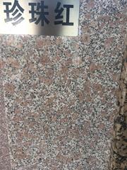 珍珠红石材板材荒料