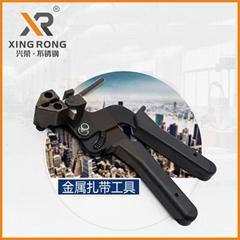 興榮不鏽鋼扎帶槍(XR-CT02)