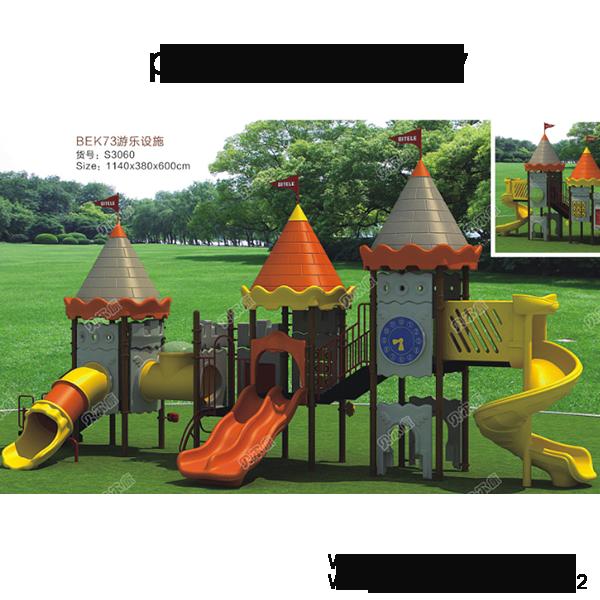 室內和戶外儿童遊樂設施滑梯 1