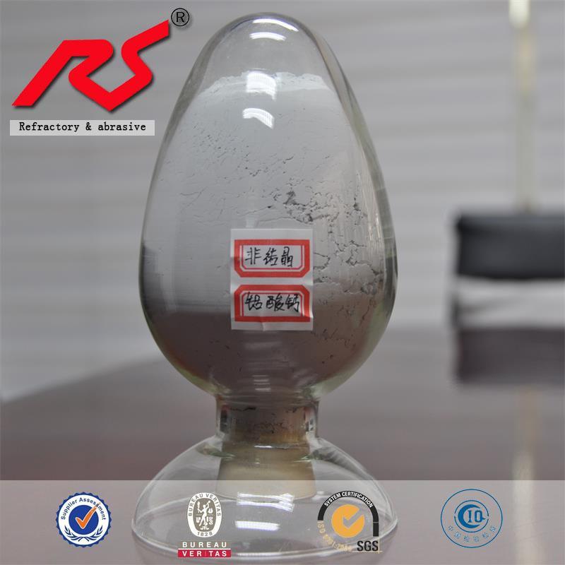 生產出口日韓砂漿修補專用速凝劑非結晶鋁酸鈣 1