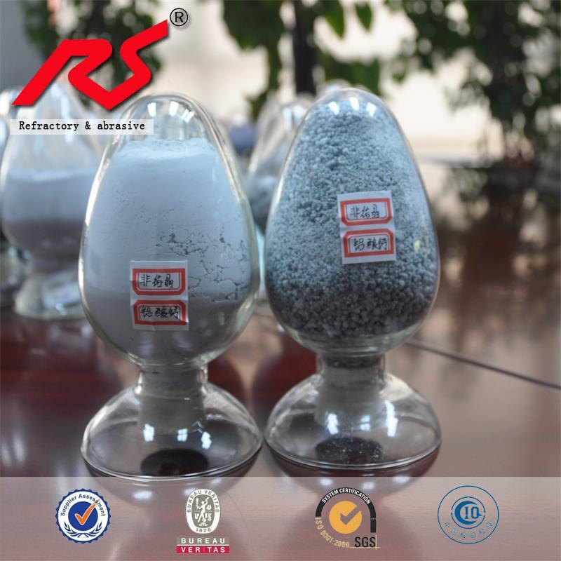 生產出口日韓砂漿修補專用速凝劑非結晶鋁酸鈣 2