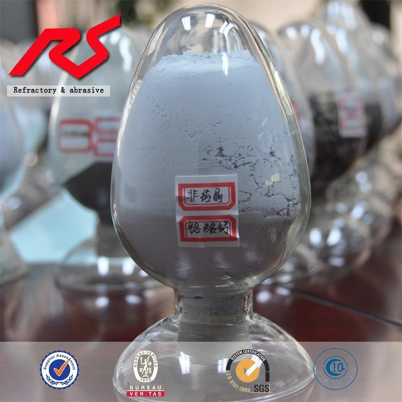 生產出口日韓砂漿修補專用速凝劑非結晶鋁酸鈣 5