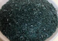 生产隧道 地下工程用的水泥速凝剂 非结晶铝酸钙