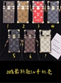 AAAAA+ quality NEW  LV case with sling luxury brand case for iphone x 8 7 6 PLUS