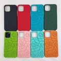 Colourful beautiful phone case for iphone 12 pro max 11 pro max xs max 7 8 (Hot Product - 1*)