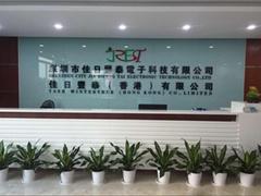 深圳市佳日豐泰電子科技有限公司