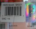 3d全息防偽標識