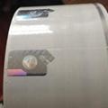 定位燙印防偽商標