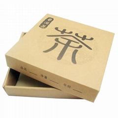 Brown Lid and Bottom Tea Box