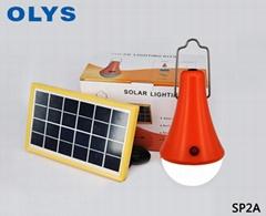 Solar Portable lamp, Solar Intelligence Lighting lamp,  Outdoor Lighting.