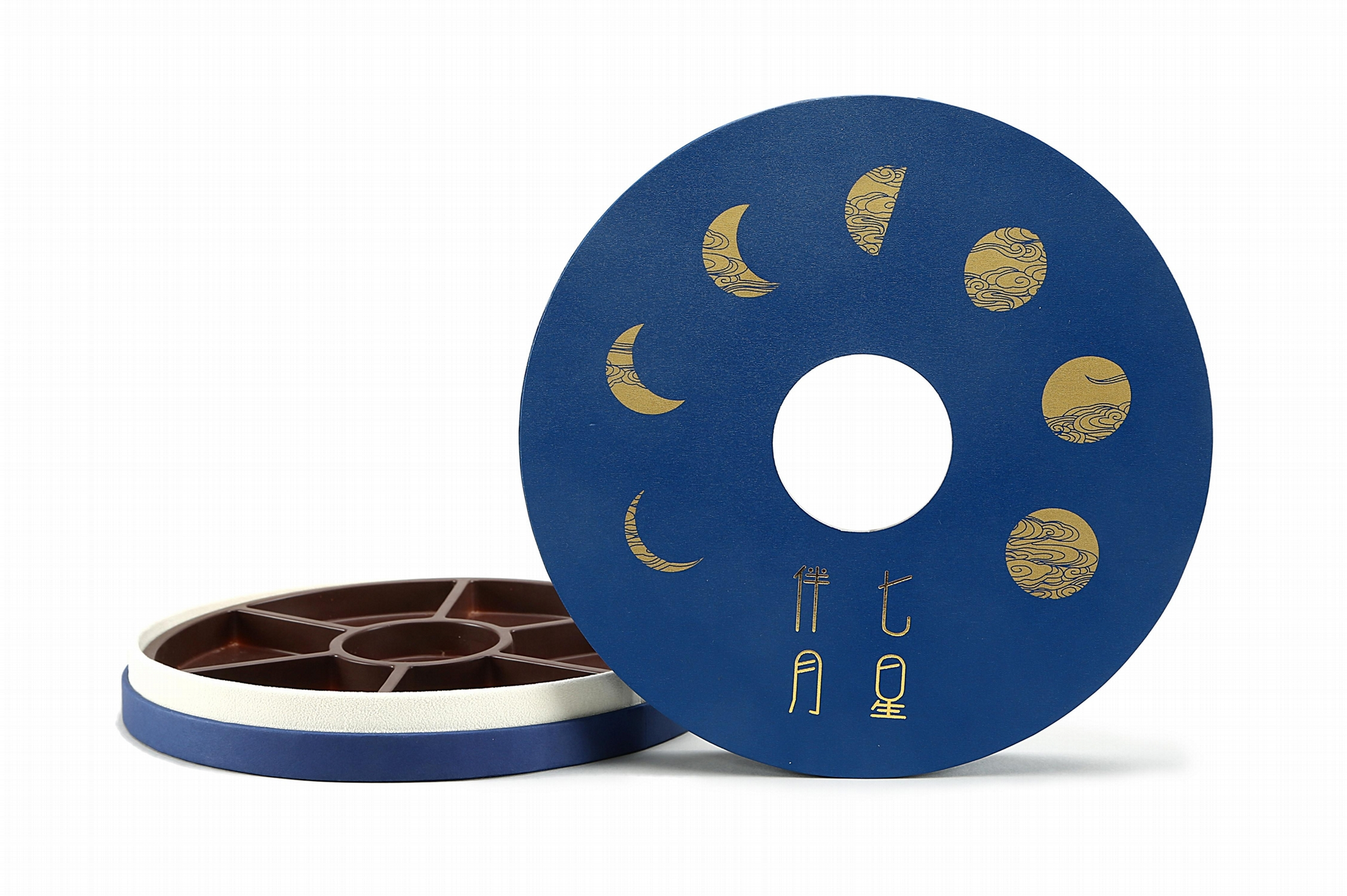 Round Shape Blister Inlay Food Grade Paper Chocolate Box and Food Packaging 1