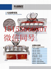 厂家直销hz-09 雕刻机