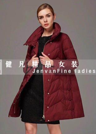 品牌折扣女裝時尚羽絨服 1
