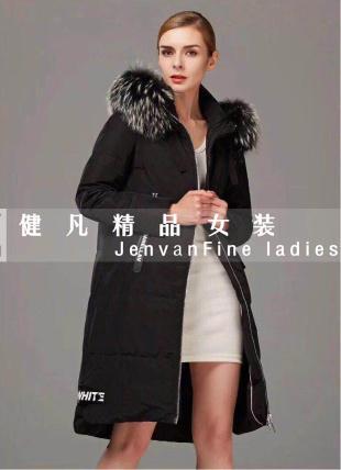 品牌折扣女裝時尚羽絨服 2