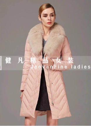 品牌折扣女裝時尚羽絨服 3