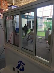 Teeyeo Industry Aluminum Sliding Window