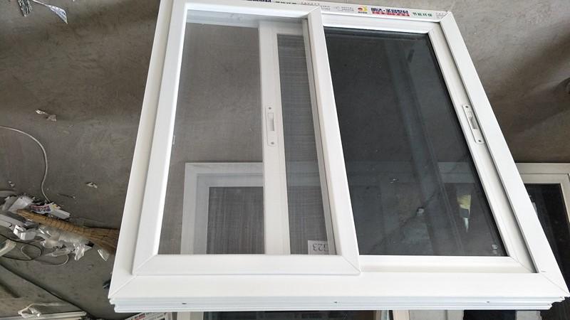 Teeyeo Industry plastic sliding window with mosquito netting  1