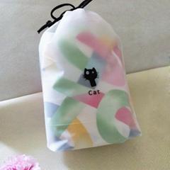 plastic bag pocket
