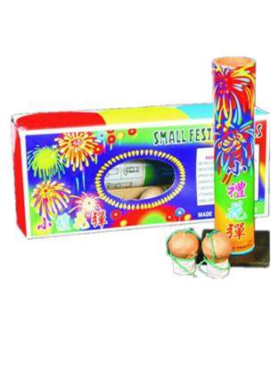 Chinese Factory  Assortment Shell Fireworks 4