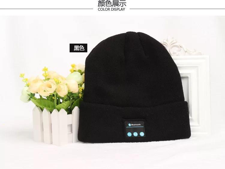 藍牙帽子 5
