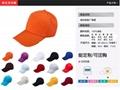 廣告棒球帽