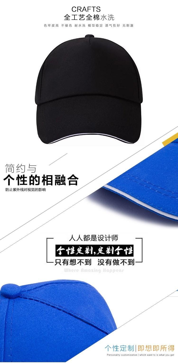 廣告棒球帽 2