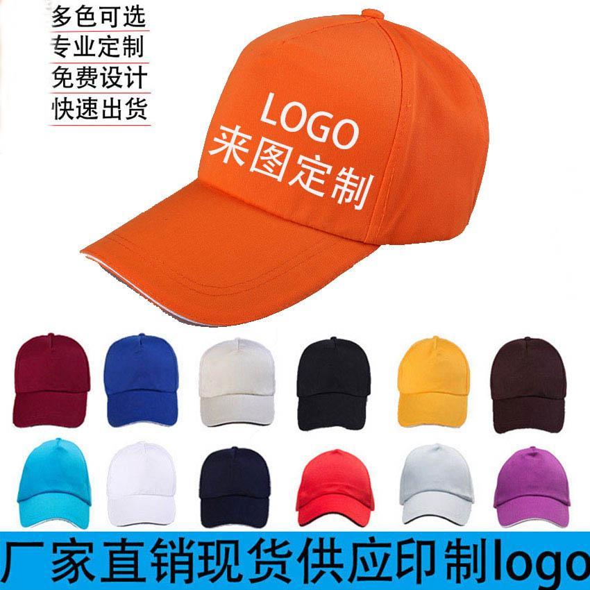 廣告棒球帽 3
