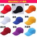 廣告棒球帽 5