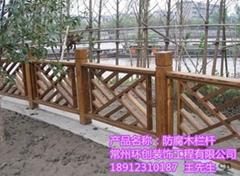 供应江浙沪户外实木栏杆花园庭院护栏网格木栅格定制