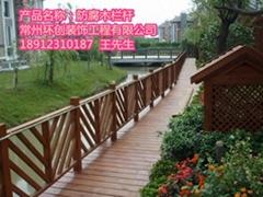 供应江浙沪苏州常州无锡花园庭院实木栏杆护栏