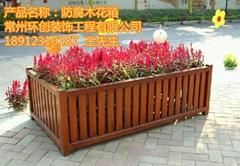 供應江浙滬定製防腐木花箱組合木花盆碳化木花槽