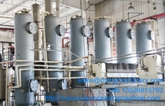 Liquid glucose plant for sale