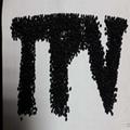 熱塑性彈性體TPV材料