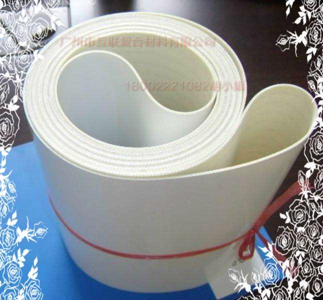 乳胶硅胶输送带 4