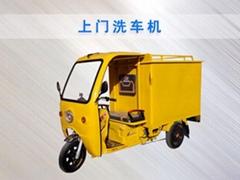 西安蒸汽洗車機